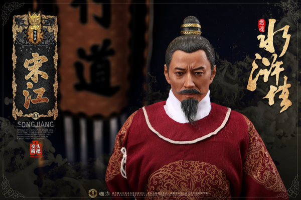 1/6 Scale Water Margin - Song Jiang Figure (Standard Version) by O-Soul Toys