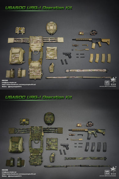 1/6 Scale USASOC URG-I Operation Kit (2 Versions) by Easy&Simple