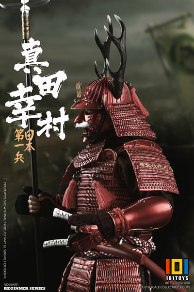 1/6 Scale The No.1 Japanese Soldier Sanada Yukimura Figure (Standard Version) by 101 TOYS