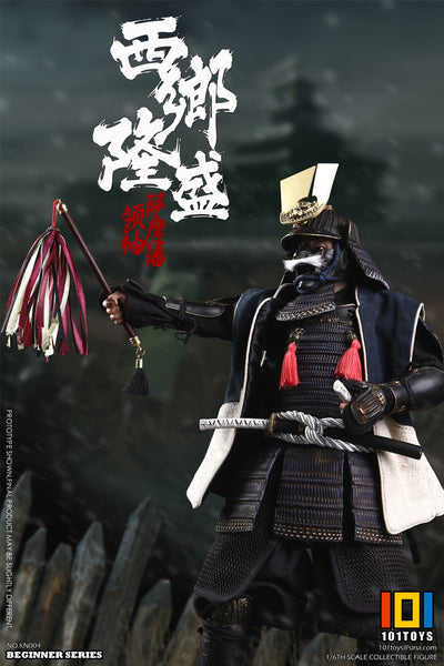1/6 Scale Leader of Satsuma Domain Saigo Takamori Figure (Exclusive Version) by 101 Toys