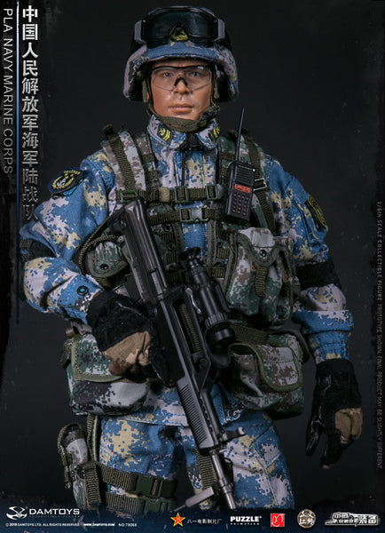 1/6 Scale PLA Navy Marine Corps Figure by DamToys