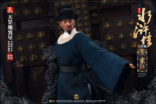 1/6 Scale Water Margin - Song Jiang Figure (Deluxe Version) by O-Soul Toys