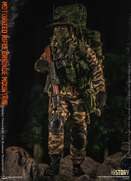 1/6 Scale Armed Forces of the Russian Federation - Motorized Rifle Brigade Mountain Figure by DamToys