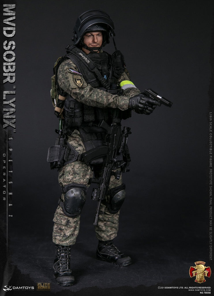 DAM TOYS 1:6TH SCALE MVD SOBR LYNX SPETSNAZ OPERATOR BODY ARMOUR WITH POUCHES