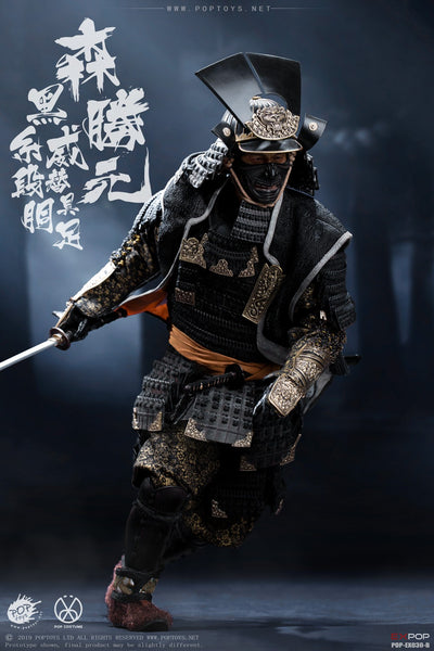 1/6 Scale Benevolent Samurai Katsumoto Figure (Deluxe Version) by Pop Toys