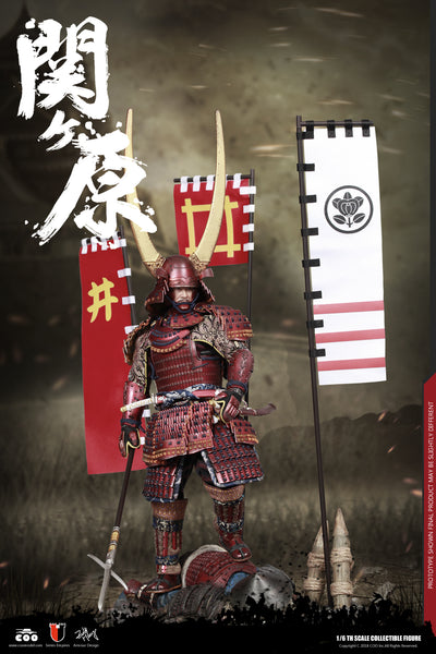 1/6 Scale Sekigahara Scene Platform by COO Model