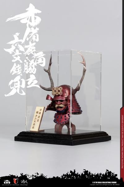 1/6 Scale Red Buckhorn Six-Coin Kabuto (Helmet Edition) by COO Model