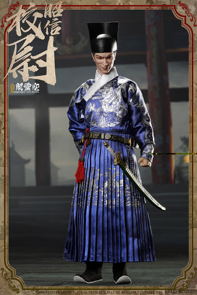 1/6 Scale Captain Zhao Xin in Ming Dynasty Figure (Deluxe Version) by KLG