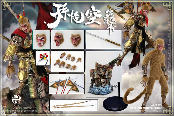 1/6 Scale Monkey King Sun Wukong Figure (Cloud Palace Breaker Version) by 303 Toys