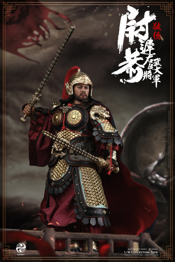 1/6 Scale The Military Marquis – Yuchi Gong (Jingde) Figure by 303 Toys
