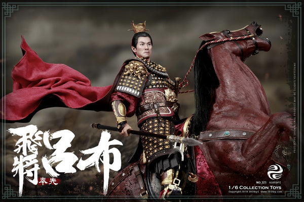 1/6 Scale Three Kingdoms Series – Red Hare The Steed Figure by 303TOYS