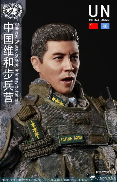 1/6 Scale Chinese Peacekeeping Infantry Battalion Figure (FS-73016) by FLAGSET