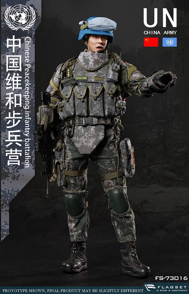 FLAGSET 1//6 Soldier Figure Chinese Peacekeeping Infantry Battalion FS-73016