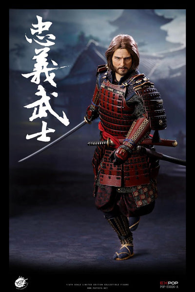 1/6 Scale The Devoted Samurai Figure (Deluxe Version) by POP Toys