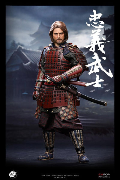 1/6 Scale The Devoted Samurai Figure (Standard Version) by POP Toys