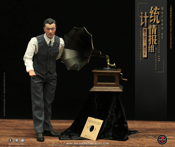 1/6 Scale BIS Undercover Agent Shanghai 1942 (SS113) by Soldier Story