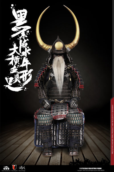 1/6 Scale Black Buffalo Armor (Legend Edition) by COO Model