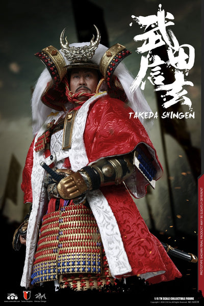 1/6 Scale Takeda Shingen A.K.A. Tiger of Kai Figure (Standard Version) by COO Model