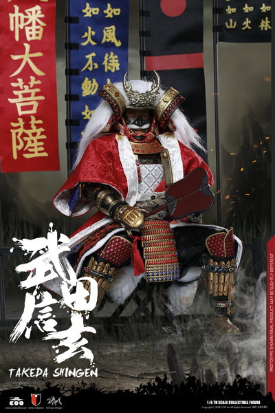 1/6 Scale Takeda Shingen A.K.A. Tiger of Kai Figure (Exclusive Version) by COO Model