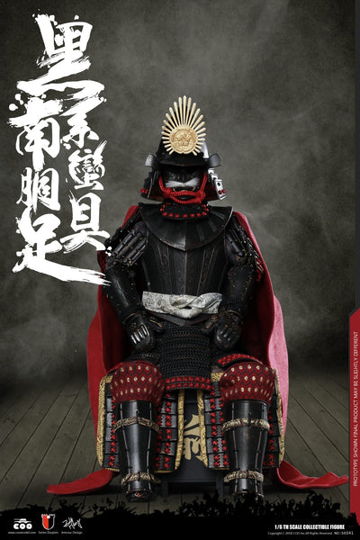 1/6 Scale Black Cattail Armor of Oda Nobunaga (Legendary Version) by COO Model
