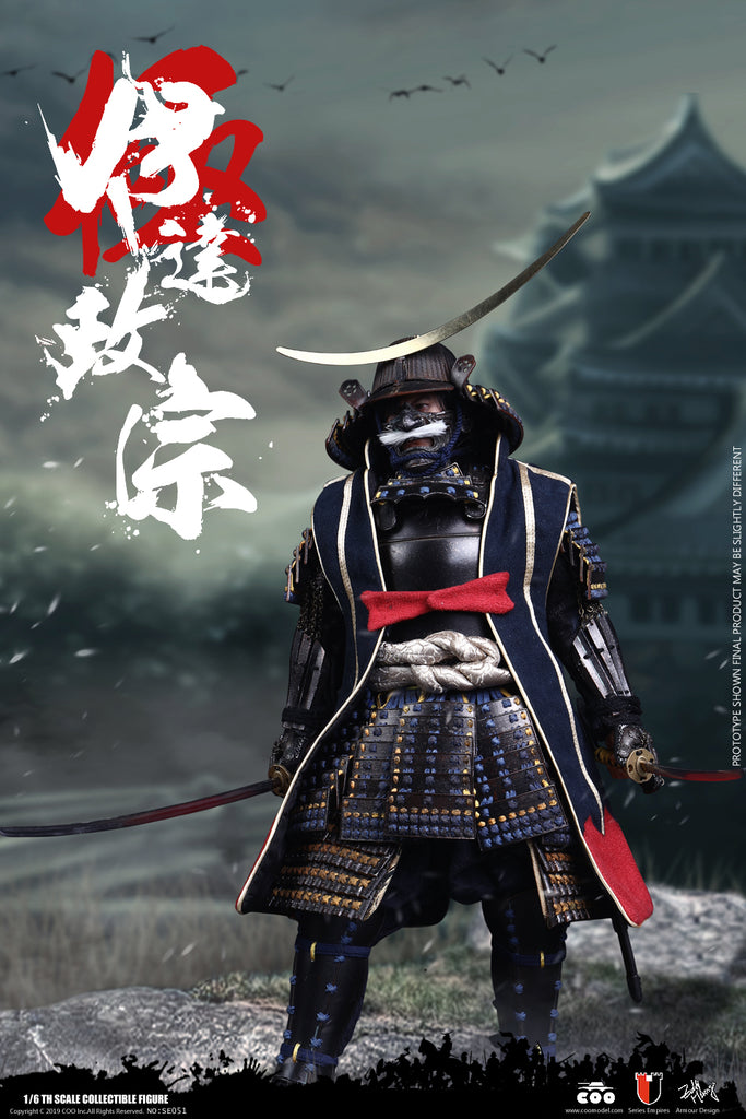 1//6 Scale COOMODEL SE051 DATE MASAMUNE coat /& trousers MASTERPIECE ver