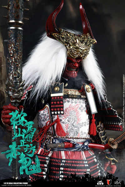 1/6 Scale Red Ghost of Mount Kurama Figure (Demon Version) by COO Model