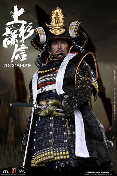 1/6 Scale Uesugi Kenshin, The Dragon of Echigo Figure (Standard Version) by COO Model