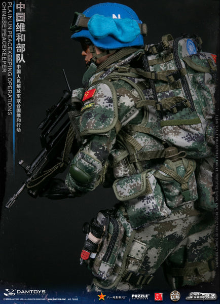 1/6 Scale Chinese Peacekeeper PLA in UN Peacekeeping Operations Figure by DamToys