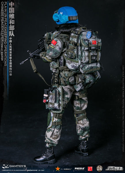 1/6 Scale PLA in UN Peacekeeping Operations - China Peacekeeper Female Soldier by DamToys