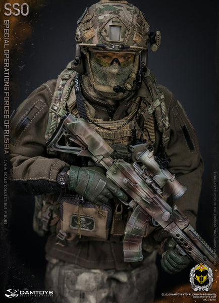 1/6 Scale Special Operations Forces of Russia (SSO) Figure by DamToys