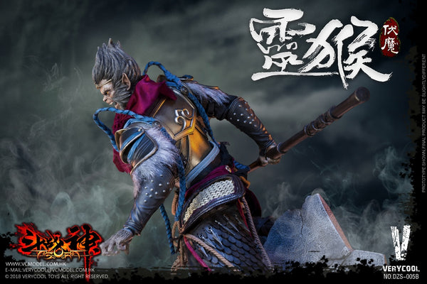 1/6 Scale Monkey King Figure (Deluxe Edition) by VeryCool