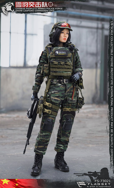 1/6 Scale Chinese Snow Leopard Commando Unit Female Sniper Figure by FLAGSET