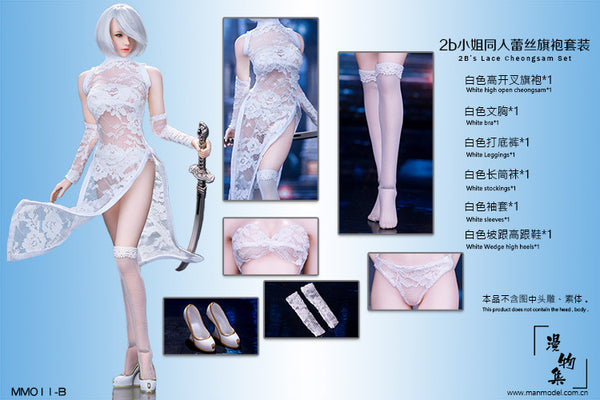 1/6 Scale 2B Lace Cheongsam Set (3 Colors) by ManModel