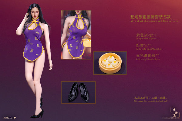 1/6 Scale Waitress Ultra Short Cheongsam Dress (5 Colors) by ManModel