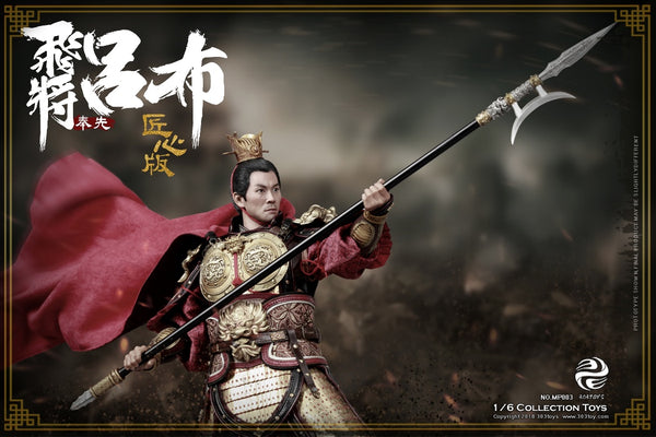 1/6 Scale Flying General Lu Bu (Fengxian) Figure (Masterpiece Edition) by 303TOYS