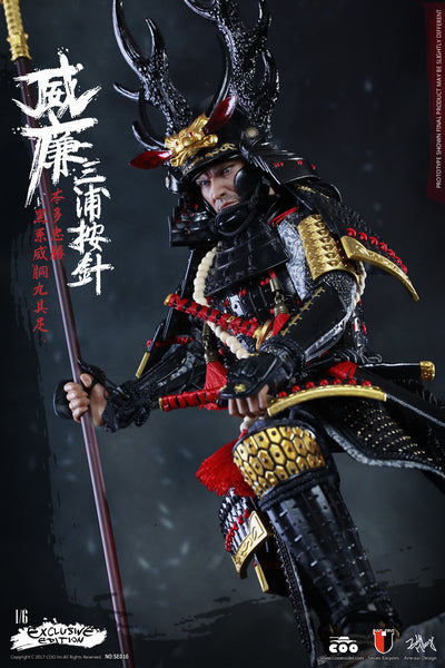 1/6 Scale - William Adams (Miura Anjin) Figure (Exclusive Version) by COO Model