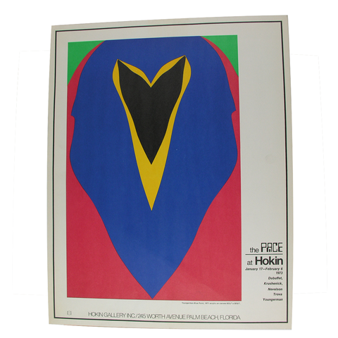 Hokin Gallery Collectible Exhibition Posters from 1973 to 1981 (set of 11)*