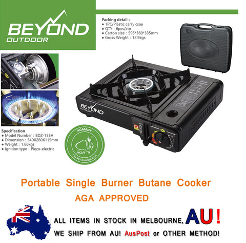 Beyond Outdoor Portable Gas Stove with Carring Case, 7,600 BTU, AGA Approved, Black