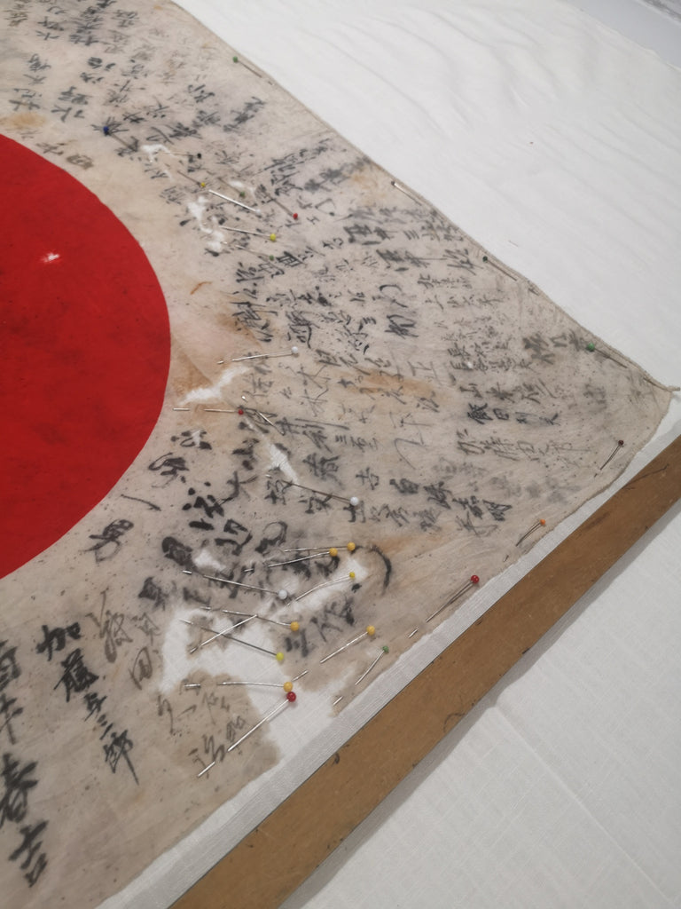Restoration of Japan flag by Red Dragon Flagmakers