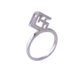 Geometric Sterling Silver Contemporary Cube Ring