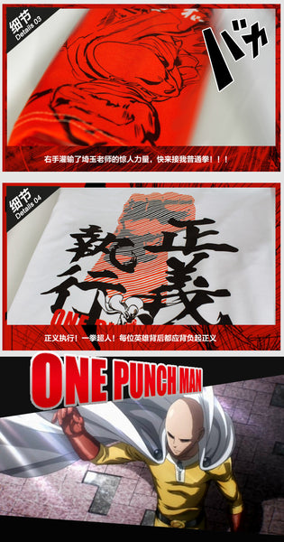 One Punch Man Cosplay Long Sleeve Sweatshirt - icoshero