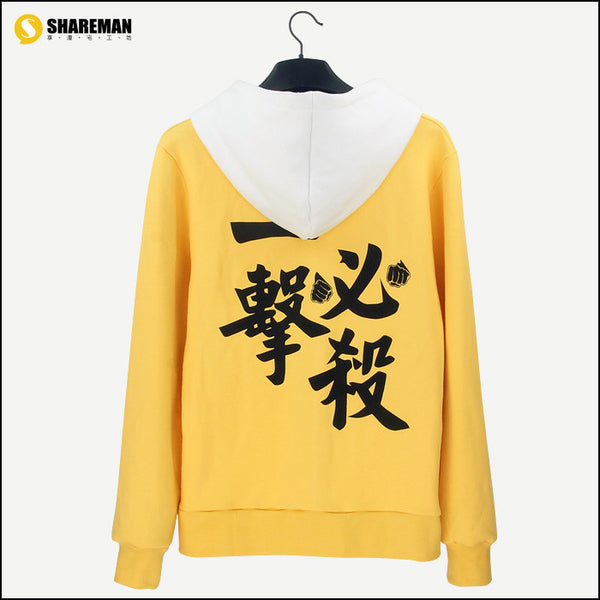 One Punch Man Cosplay Yellow Hoodie - icoshero