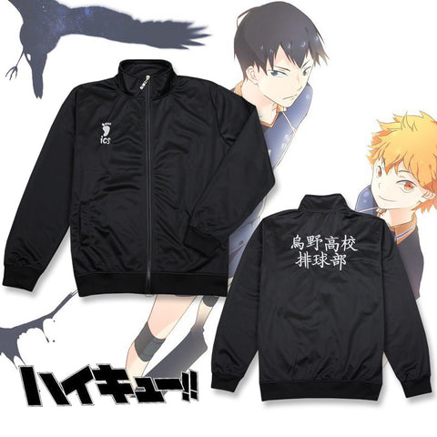 Haikyu!! Karasuno High School Volleyball Team Black Sports Jacket Uniform Cosplay Coat - icoshero