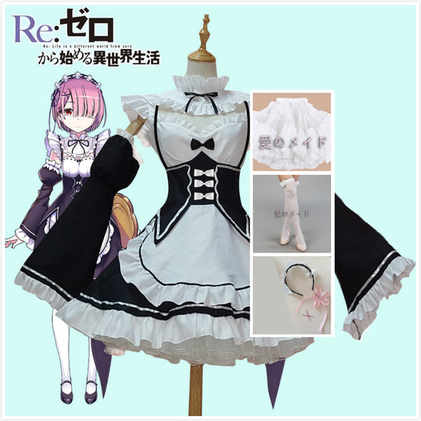 Re:Zero -Starting Life in Another World- Rem&Ram Cosplay Maid Dress Uniform Kimono&Accessories - icoshero