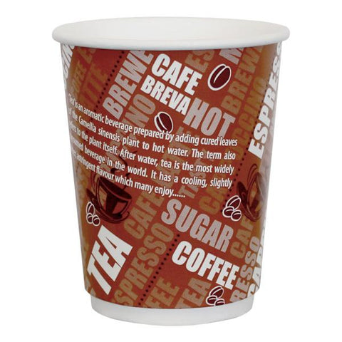 H Pack Double Wall Paper Cups Breva Double Wall