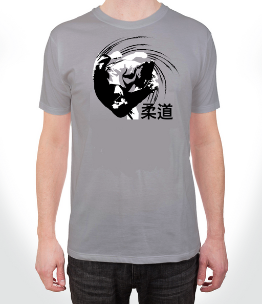 Judo Throw T-Shirt - Hatashita