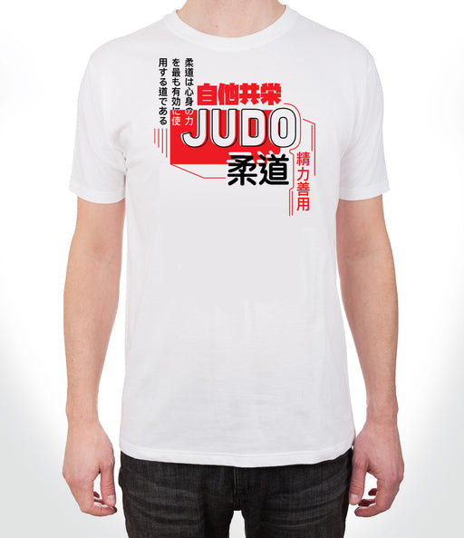 Judo Word Cloud T-Shirt - Hatashita