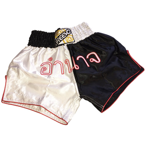 Reevo Power Thai Shorts - Hatashita