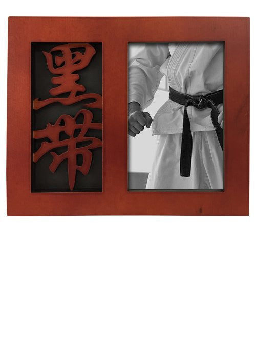 Hatashita Black Belt Photo Frame - Hatashita