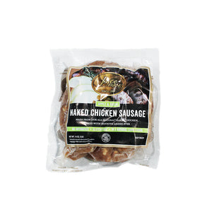Chicken Sausage Sweet Variety Pack (4 packs of 2 oz. links)